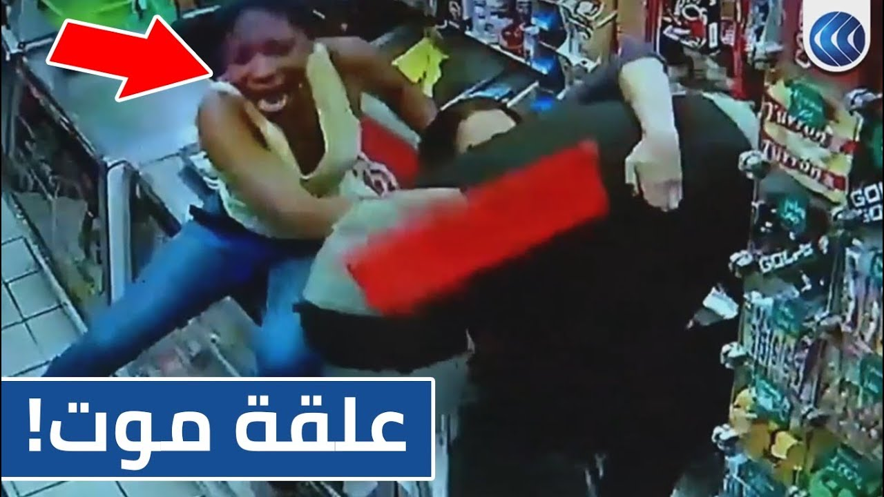 قناة الغد:شاهد.. سيدة تضرب لصا بطريقة هستيرية بعد أن حاول سرقة متجرها