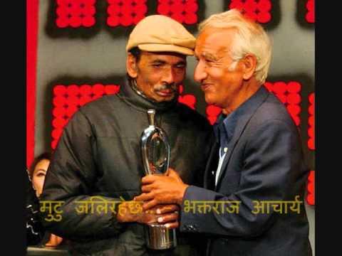 Karaoke of Mutu Jaliraheko Chha by Bhaktaraj Aacharya