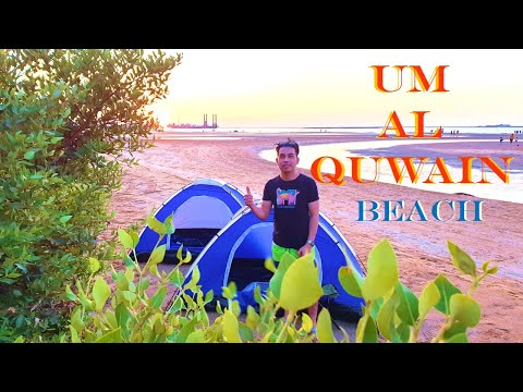 UM AL QUWAIN BEACH // CAMPING \u0026 CRABBING // OPEN BEACH // UAQ //UAE