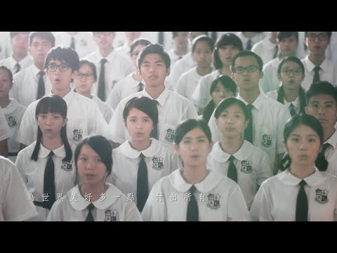《差一點我們會飛》(《哪一天我們會飛She Remembers, He Forgets》主題曲 Theme Song)- Official MV