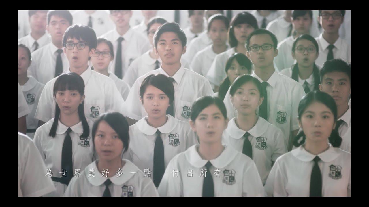 Feanna Wong & Ying Yan Choir: 差一點我們會飛 - We Almost Fly