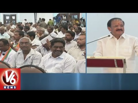 Chandrababu Has Requested To Stop Formation Of Separate Telangana, Says Venkaiah Naidu | V6News