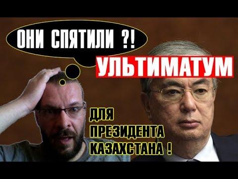 Внезапный расклад перед выборами: Ультиматум для президента Токаева / Казахстан за неделю