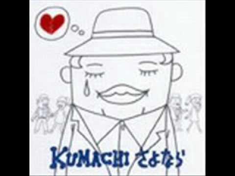 ニコニコ動画からの転載です。 高橋留美子劇場のEDテーマ kumachi SAYONARA さよなら.