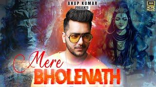 Mere Bholenath | Ayush Talniya | Saavan Special | Ullumanati | Acme muzic | Sawan Shiv Bhajan