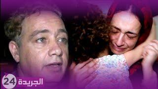 من قلب منزل الفنان رفيق بوبكر دموع حارقة لزوجته وتقدم إعتذار للمغاربة