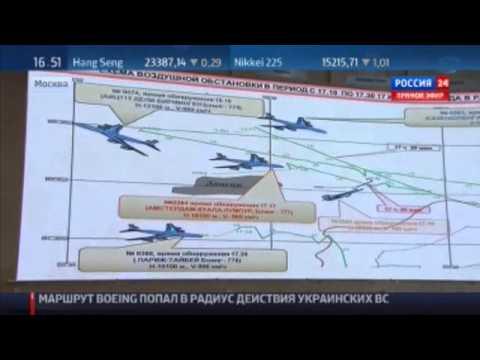 Брифинг Минобороны России о катастрофе Боинга-777. Briefing the Russian Defense Ministry