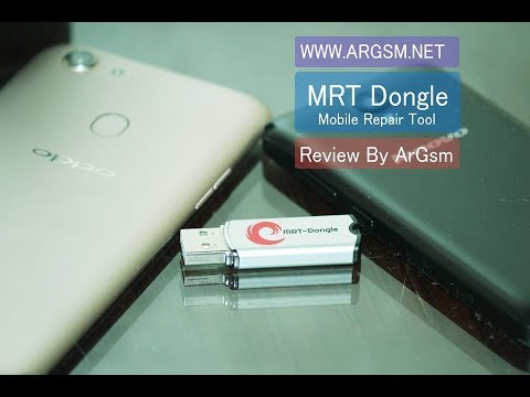 Review MRT Dongle بالعربي