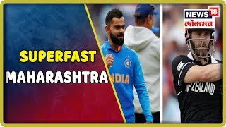 Top Morning Headlines | 10 July 2019 | SUPERFAST MAHARASHTRA