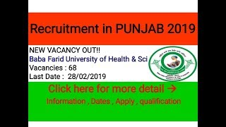 Baba Farid University Of Health and Science Recruitment 2019 // Direct Official Link