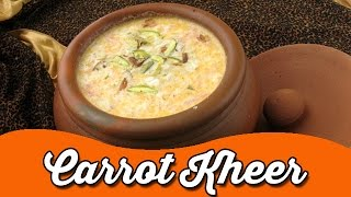 Carrot Kheer | Navratri Special Recipes