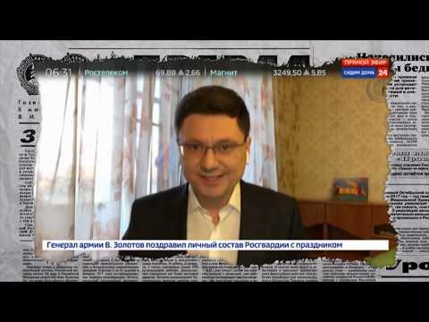 Экономика России на дне? Что означает  «уход из Венесуэлы» - Антизомби