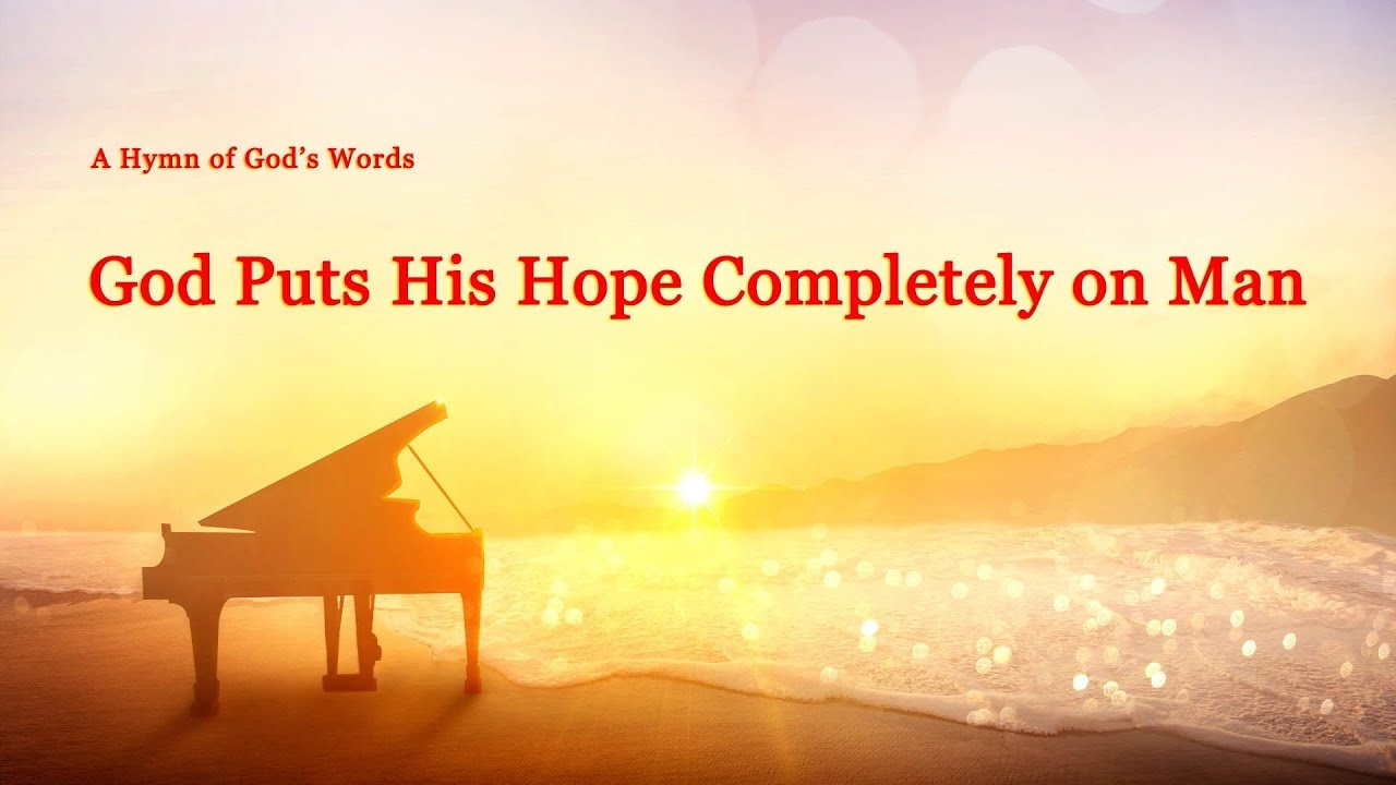 "Christian Music | Walk in the Love of God | ""God Puts His Hope Completely on Man"""