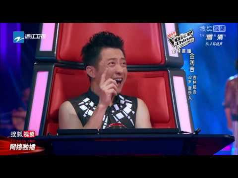 金润吉 - When A Man Loves A Woman【中国好声音 The Voice of China】