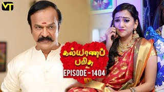 KalyanaParisu 2 - Tamil Serial | கல்யாணபரிசு | Episode 1404 | 08 October 2018 | Sun TV Serial