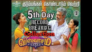 Thala Ajith's Viswasam 5th Day Total Box Office Collection report   viswasam movie