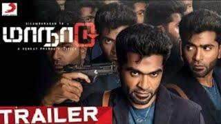 Maanadu trailer / Silambarasan / Venkat Prabhu / Yuvan Shankar Raja