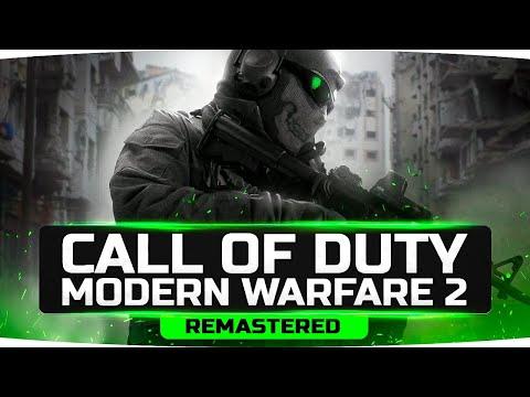 ЛЕГЕНДА ВЕРНУЛАСЬ! — Война Между Россией и США ● Проходим Call Of Duty: MW2 — Remastered