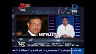 مسخرة رد مصطفى يونس على تجارته في السلاح اه انا تاجرت بس مش حرامي