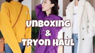 和我一起开箱&Tryon Haul | 11月秋冬购物分享 | 超级保暖的三款外套 | 大衣 | 卫衣 | 上学穿搭 | UO | MANGO