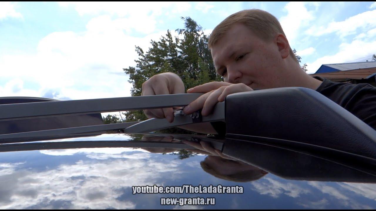 Багажник на ладе Калина - YouTube