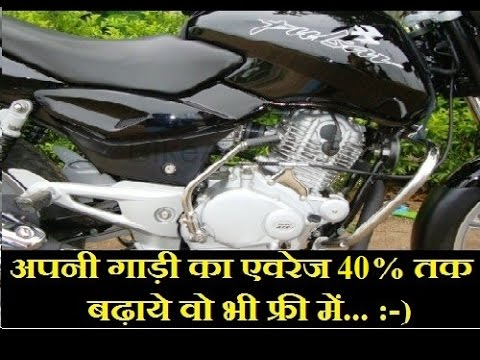 Average of Bajaj Pulsar