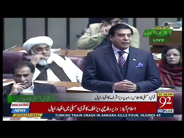 Raja Pervaiz Ashraf speech in National Assembly | 13 Dec 2018 | 92NewsHD