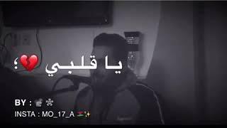 ديدي اجويلي (خليها علي الله يا قلبي )