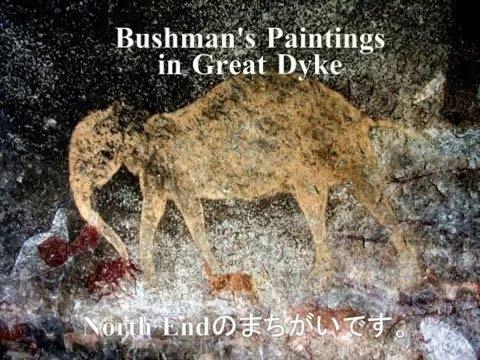 2264(1B)Great Dyke as Enkis Mine Yard エンキの鉱山・アフリカ・グレートダイク鉱山byはやし浩司Hiroshi Hayashi, Japan