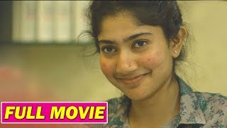 Sai Pallavi Latest Super Duper Hit Movie | 2018 Latest Full Length Movies | HEY PILLAGAADA