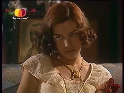 Земля любви, земля надежды (47 серия) (2002) сериал