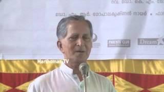 Fr. C. P. Varkey Memorial Meeting at Kottayam, 19-8-2013