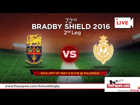 Royal College v Trinity College - 72nd Bradby Shield - 2nd Leg