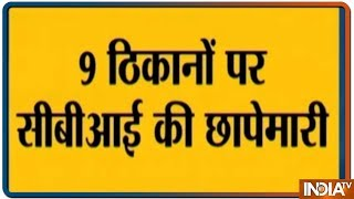 CBI Conducts Raids On 9 Locations Of Fugitive Arms Dealer Sanjay Bhandari
