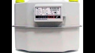Как остановить счетчик газа ВК G6