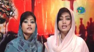 Tak Haal Nasri Da - Istishna Sisters