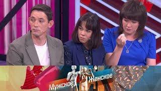 Последнее письмо мамы. Мужское / Женское. Выпуск от 08.11.2019
