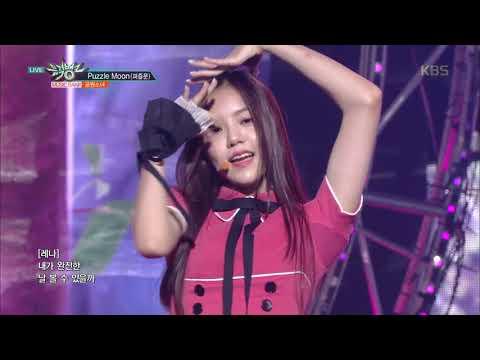 뮤직뱅크 Music Bank - Puzzle Moon(퍼즐문) - 공원소녀(GWSN).20180907