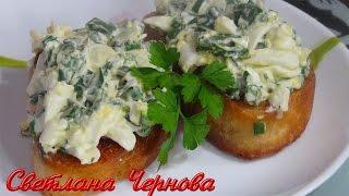 Гренки с зеленым луком и яйцом- на праздничный стол /Toast with green onions and egg