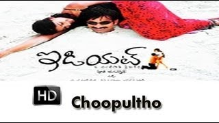 Choopultho | Idiot | Telugu Movie | Video Song | Ravi Teja