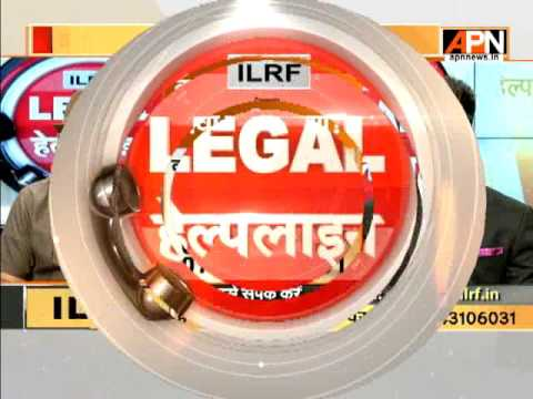 #LegalHelpline: What is National Legal Service Authority (NALSA) ?