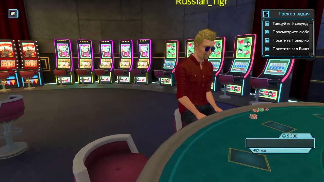 Four kings casino ps4 vip