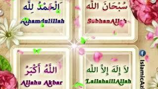 4 kalmo ki fazilat subhanallah wa alhamdulillah wa la ilaha illallah wa allahu akbar urdu hindi