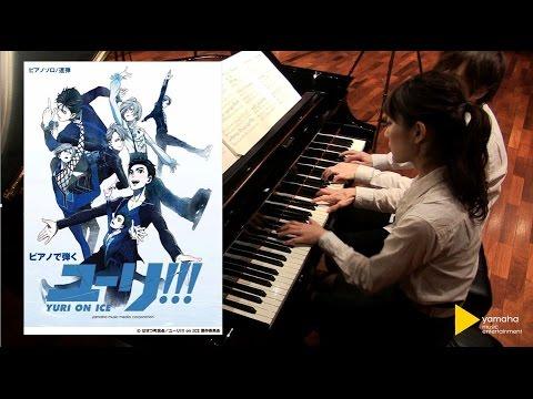 Yuri on ICE 〜公式楽譜集より〜 梅林太郎