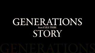 GENERATIONS「STORY」(作詞:片寄涼太) 『Sing it Loud』カップリング...