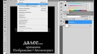 Видео урок №11 Photoshop. Взрываем текст(Светящийся текст. Просто, быстро, но симпатично.Урок изготовлен специально для видео школы КРОТ http//:videokrot.ru..., 2012-02-14T02:59:06.000Z)