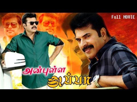 Tamil New Release hit Movie Anbulla Appa HD | New Release Tamil Mega Hit Full Movie