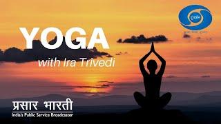 Yoga with Ira Trivedi - Yoga for Acidity