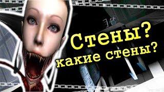 БАГ 6 ЧАСОВ! Eyes the horror game
