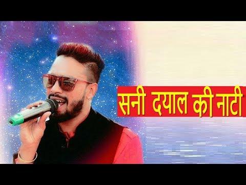 Sunny Dayal's Live Show | Pahari Singer Sunny Dayal